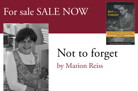 Not to Forget by Marion Ross